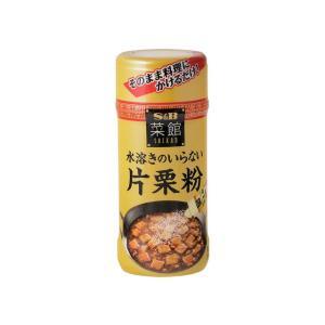 うまい村デイリー S&B エスビー 中華菜館 水溶きのいらない片栗粉 70g x5 umaimura