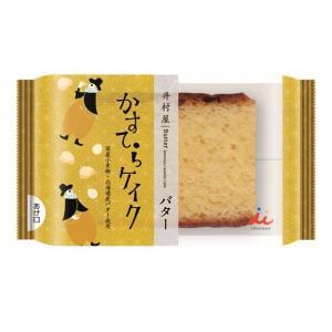 うまい村デイリー 井村屋 かすてらケイク バター 39g x8|umaimura