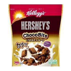 うまい村デイリー ケロッグ ハーシー とろけるチョコレート 340g x6 シリアル 朝食に まとめ買い 買い置き 防災備蓄に umaimura