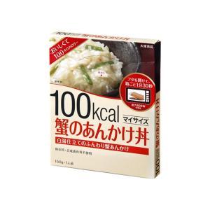 うまい村デイリー 大塚食品 マイサイズ 蟹のあんかけ丼 150g x10|umaimura