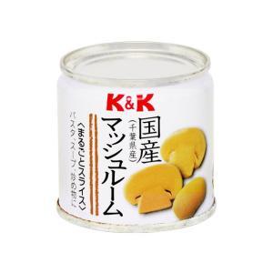 うまい村デイリー K&K 国産マッシュルームまるごとスライス SS2号缶 x6 umaimura