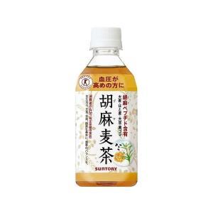 うまい村デイリー サントリー 胡麻麦茶(手売り用) ペット 350ml x24|umaimura