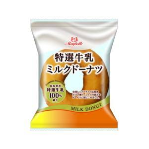 うまい村デイリー 丸中製菓 ミルクドーナツ 1個 x8|umaimura