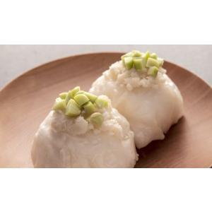 日本料理 山崎 おからしゅうまい (45g・8個入)×2 (送料無料) umaimura