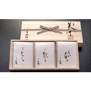 日本料理 山崎 おもたせセット「美事」〈3種〉「はらり粉雪」+「ちりめんじゃこ」+「しいたけ」 (送料無料)|umaimura