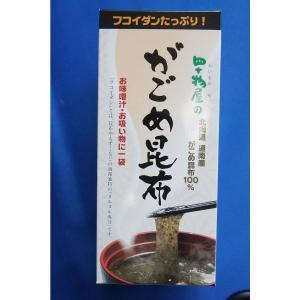 四十物昆布 がごめ昆布粗挽き粉|umaimura