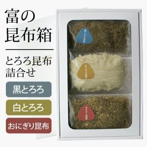 四十物昆布 富の昆布箱|umaimura