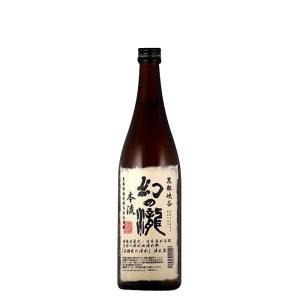村の酒屋 皇国晴 幻の瀧 本醸造 本流 720ml|umaimura