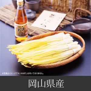 岡山県産 黄ニラ 10束 約500g