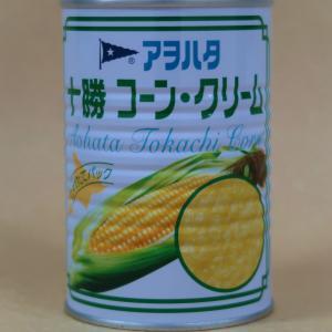 アヲハタ 十勝コーン クリーム435g スイートコーン缶詰 EOM4号