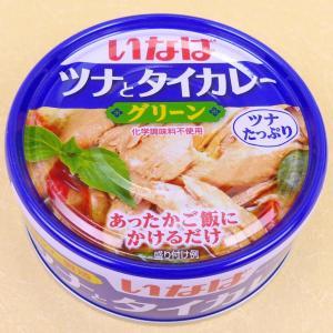 いなば食品 ツナとタイカレー グリーン 本格タイカレー缶詰 大容量125g|umairadotcom