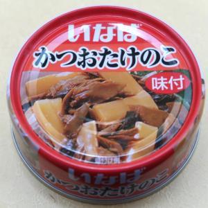 いなば食品 かつおたけのこ味付 惣菜缶詰 100g|umairadotcom