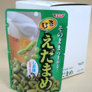 SSK そのままつまめる!むきえだまめ 40g×5袋セット エスエスケイ ゆで枝豆|umairadotcom