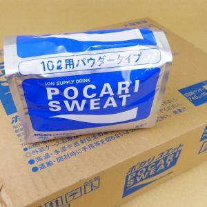 大塚製薬 ポカリスエット パウダー 10L用×10袋入りケース売り(粉末740g×10袋) umairadotcom
