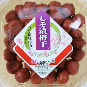 しそ梅 うす塩梅干 300g(紀の国食品)|umairadotcom