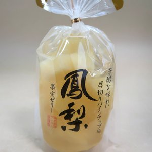 サンヨー堂 厚切り鳳梨(パインアップル)果実ゼリー 400g|umairadotcom