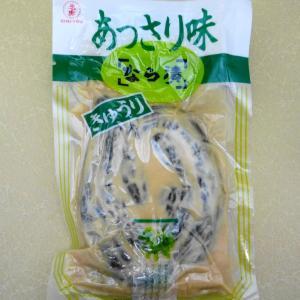 奈良漬 きゅうりなら漬 あっさり味 120g(忠勇)|umairadotcom