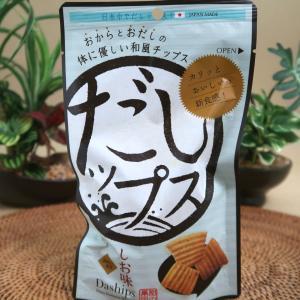 だしップス 塩味 50g (株)ヤマヘイ‐ミカコーポレーション|umairadotcom