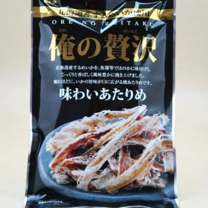 カモ井食品 俺の贅沢 味わいあたりめ 33g×5袋パック するめいか使用|umairadotcom