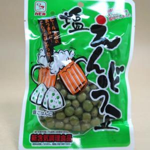 カモ井 塩えんどう豆 120g 新含気調理食品 塩ゆでえんどう豆|umairadotcom