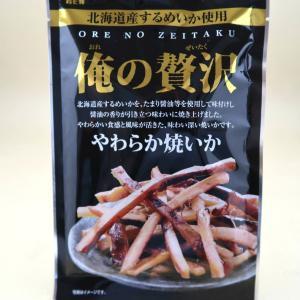 カモ井食品 俺の贅沢 やわらか焼いか  34g×5袋パック 北海道産するめいか使用|umairadotcom