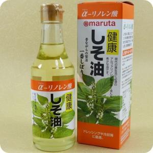 えごま油(マルタ しそ油)αリノレン酸約60%   230g(太田油脂 ) umairadotcom