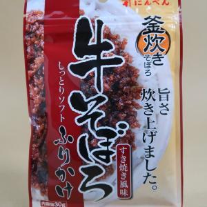 にんべん しっとりソフトふりかけ 牛そぼろ すき焼き風味 30g|umairadotcom