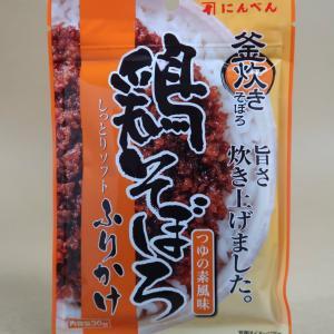 にんべん しっとりソフトふりかけ 鶏そぼろ つゆの素風味 30g|umairadotcom