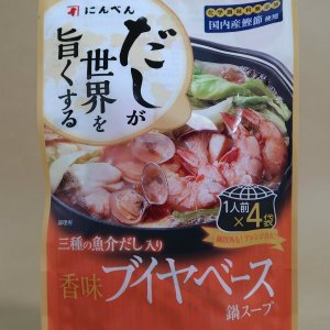 にんべん なべスープ だしが世界を旨くする 三種の魚介だし入...