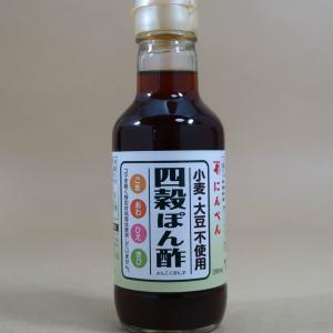 にんべん 四穀ぽん酢 小麦・大豆不使用 200ml