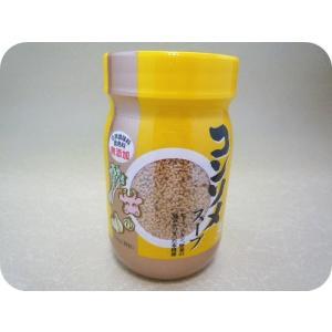 コンソメ  無化調減塩タイプ 顆粒 220g(ヘイワ)|umairadotcom