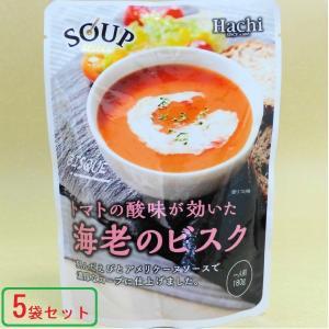 ハチ食品 スープセレクト 海老のビスク トマトの酸味が効いたレトルトスープ180g5袋入り |umairadotcom