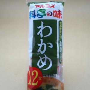 生みそ マルコメ 料亭の味 わかめ 12食入り 米みそ インスタントみそ汁|umairadotcom