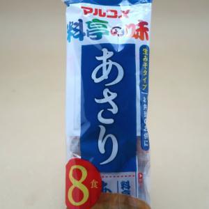 生みそ汁 マルコメ 料亭の味 あさり 8食入り 米みそ インスタント生みそ汁|umairadotcom