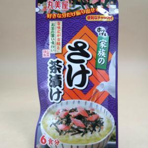 丸美屋 家族のさけ茶漬け 大袋 37g お茶漬けの素 さけ味 6食分|umairadotcom
