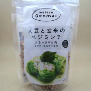 大豆と玄米のベジミンチ 130g マイセンファインフード まるっきりお肉 大豆ミート umairadotcom