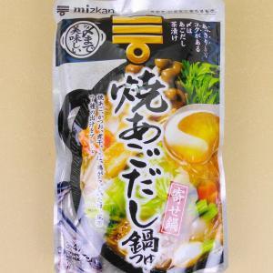 ミツカン 〆まで美味しい 焼あごだし鍋つゆ ストレート 750g 鍋用スープ 寄せ鍋3~4人前|umairadotcom