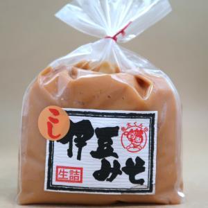 伊豆みそ 生詰 こしみそ 1kg 米みそ 白みそ|umairadotcom
