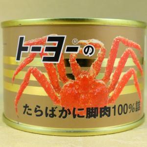 カニ缶の王様 タラバガニ缶詰 棒肉のみ 脚肉100%カニ缶 ...