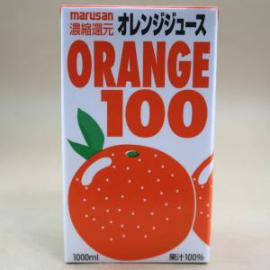 オレンジジュース 100% マルサンアイ 1L×6パックセット 紙パック umairadotcom