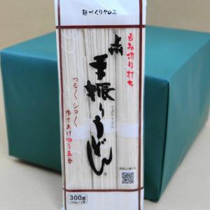 手振りうどん 300g 1ケース20袋(星野物産)包装無料サービス対応品|umairadotcom