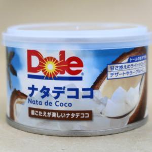 ドール ナタデココ Dole ライトシロップ漬けアロエ 227g 1F缶|umairadotcom