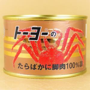 タラバガニ缶詰 棒肉のみ 脚肉100%カニ缶 175g(トーヨー) 1缶15本前後の太肉サイズ|umairadotcom