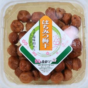 はちみつ梅 うす塩梅干 お徳用360g(紀の国食品)|umairadotcom