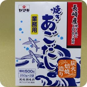 あごだし 長崎県産トビウオ100% 炭火焙煎造り 顆粒 500g(ヤマキ) umairadotcom