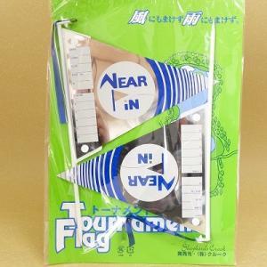トーナメントフラッグ ニアピン旗 2本入 TH-001 ゴルフコンペの必需品|umairadotcom