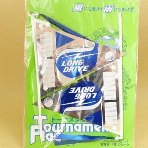 トーナメントフラッグ ドラコン旗 2本入 TH-002 ゴルフコンペの必需品|umairadotcom