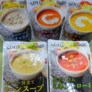 ハチ食品 スープセレクト 5種各1個 レトルトスープ お試しセット  |umairadotcom