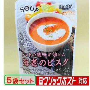 ハチ食品 スープセレクト 海老のビスク トマトの酸味が効いたレトルトスープ180g5袋入り クリックポスト対応で日本全国送料込み999円 ポストにお届け |umairadotcom