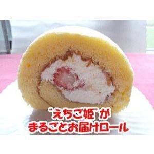 越後姫ロールケーキ38cm(冷蔵にて配送)